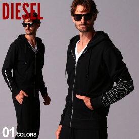 ディーゼル メンズ パーカー DIESEL ロゴ 袖プリント フード フルジップ スウェット ブランド トップス ジップパーカー 裏毛 スエット DSSE8MPAZC