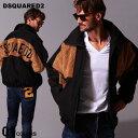 ディースクエアード メンズ ボアブルゾン DSQUARED2 ロゴ ボア ナイロン フルジップ 中綿 ジャケット ブランド アウタ…