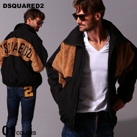 ディースクエアード メンズ ボアブルゾン DSQUARED2 ロゴ ボア ナイロン フルジップ 中綿 ジャケット ブランド アウター D2AM1076S47858 SALE_2_a