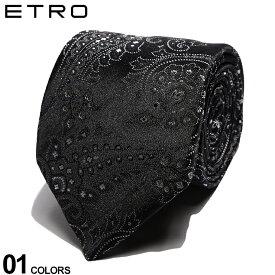 エトロ ネクタイ ETRO シルク混 ペイズリー 黒 ブランド メンズ シルク 絹 タイ ET120266043