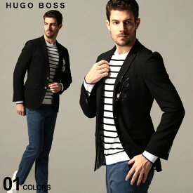 ヒューゴボス メンズ ジャケット HUGO BOSS ワッフル シングル 2ツ釦 ブランド テーラード ウール混 シングルジャケット HBHARTL10226970 SALE_2_c