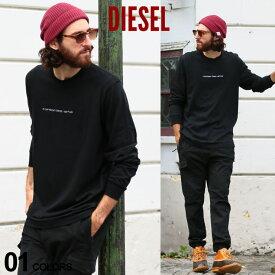ディーゼル メンズ Tシャツ 長袖 DIESEL コピーライト ロゴ 刺繍 クルーネック ロンT 黒 ブランド トップス カットソー DSA00417CATM