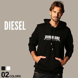 ディーゼル メンズ パーカー スウェット DIESEL バーコード プリント プルオーバー ブランド トップス プルパーカー スエット 黒 白 DSA00309TAZN