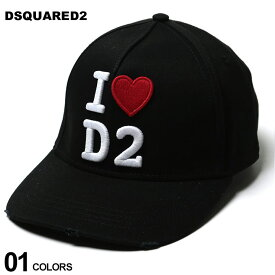 ディースクエアード メンズ キャップ DSQUARED2 ダメージ加工 ロゴ 刺繍 5パネル キャップ ILOVE ブランド レディース 帽子 アジャスター D2BCW001705C001