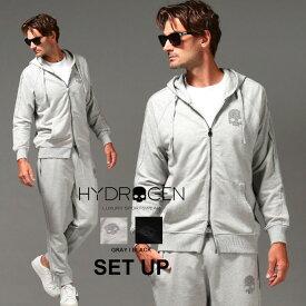 ハイドロゲン メンズ セットアップ HYDROGEN スウェット スタッズ スカル パーカー パンツ STUDS SKULL ブランド スエット 上下セット ジップパーカー スウェットパンツ HY27460642 SALE_1_e