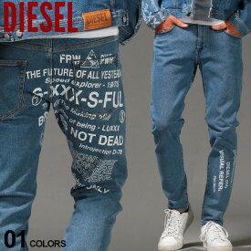 ディーゼル メンズ デニムパンツ DIESEL プリント ジップフライ ジーンズ ストレッチ D-STRUKT ブランド ボトムス デニム ロゴ DSDSTRUKTSP09DX