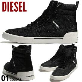 ディーゼル メンズ スニーカー DIESEL サイドジップ ロゴ デニム ハイカット S-DVELOWS ブランド シューズ 靴 ブラックデニム DSY01988P3412