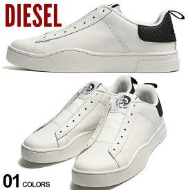 ディーゼル メンズ スニーカー DIESEL レザー ロゴ ローカット スリッポン S-CLEVER ブランド シューズ 靴 白スニーカー DSY02385P1729