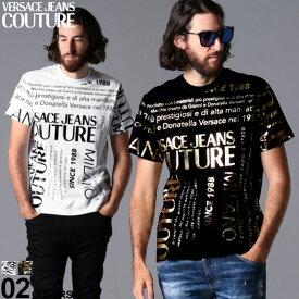 ヴェルサーチ メンズ Tシャツ 半袖 VERSACE JEANS COUTURE ヴェルサーチェ ジーンズクチュール ロゴ 総柄 プリント クルーネック SLIM ブランド トップス ゴールド VCB3GZA7TL30319 SALE_1_a