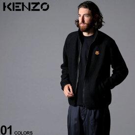 ケンゾー メンズ ウール フリース KENZO スタンドカラー 裏メッシュ フルジップ ジャケット タイガー ワッペン ブランド アウター ブルゾン ジップアップ KZFA65BL7604ML SALE_1_e