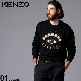 ケンゾー メンズ スウェット トレーナー KENZO EYE ロゴ 刺繍 クルーネック ブランド トップス スエット 裏毛 KZFA65SW1144XC SALE_1_e