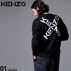 ケンゾー メンズ Tシャツ 長袖 KENZO クロス ロゴ バックプリント クルーネック ブランド トップス ロンT プリント 袖プリント KZFA65TS1504SK
