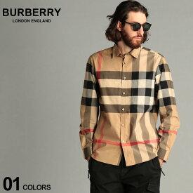 バーバリー メンズ シャツ 長袖 BURBERRY ストレッチ コットンポプリン チェック ブランド トップス チェックシャツ コットン クラシック BB8010213