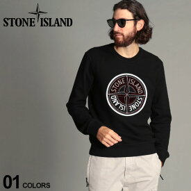 ストーンアイランド メンズ トレーナー STONE ISLAND スウェット 裏起毛 ロゴ 刺繍 クルーネック ブランド トップス トプルオーバー 起毛 スエット SI731563094