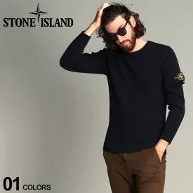 ストーンアイランド メンズ ニット STONE ISLAND セーター ウール100% リブニット クルーネック ブランド トップス ウール ロゴ SI7315521C2