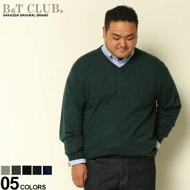 大きいサイズ メンズ B&T CLUB (ビーアンドティークラブ) カシミヤ混 無地 Vネック 長袖 セーター セーター ニット 無地 カシミヤ 秋 冬 カシミア シンプル ベーシック きれいめ 6086565Z