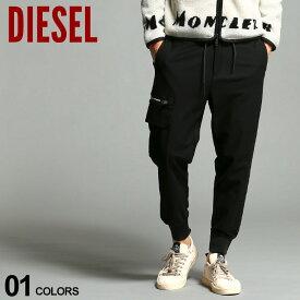 ディーゼル メンズ ジョガーパンツ DIESEL サイド ポケット 鹿の子編み パンツ ブランド ボトムス イージーパンツ ロングパンツ ストレッチ DSA00871ABAS SALE_3_a