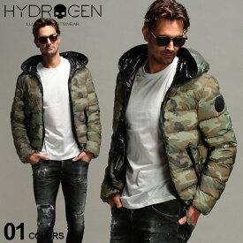 ハイドロゲン メンズ ダウンジャケット HYDROGEN リフレクション 迷彩 フード ブランド アウター ブルゾン ダウン カモフラージュ パーカー HY275302
