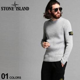 ストーンアイランド メンズ ニット STONE ISLAND ウール100% リブ クルーネック セーター ブランド トップス ウール SI7315521C2 SALE_1_f