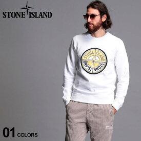 ストーンアイランド メンズ トレーナー STONE ISLAND スウェット 裏起毛 ロゴ 刺繍 クルーネック ブランド トップス プルオーバー スエット SI731563094