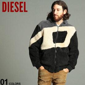 ディーゼル メンズ ボアパーカー DIESEL Dロゴ ボア フリース 切替 パーカー ブランド フード ブルゾン もこもこ DSA00491EAZR SALE_1_e