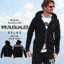当店独占販売 1PIU1UGUALE3 RELAX ウノ ピュ ウノ ウグァーレ トレ リラックス 別注モデル メンズ グリッター ロゴ ラ…