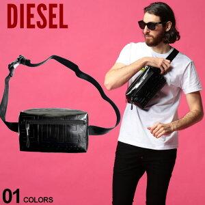 ディーゼル メンズ バッグ DIESEL フェイクレザー ロゴ 型押し ウエストバッグ ブランド 鞄 ボディバッグ ウエストポーチ ショルダーバッグ DSX07793P3892