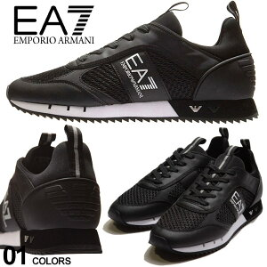 エンポリオアルマーニ スニーカー EMPORIO ARMANI EA7 メッシュアッパー レースアップ ブランド メンズ シューズ ロゴ EAX8X027XK050 SALE_4_a