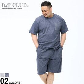 大きいサイズ メンズ B&T CLUB (ビーアンドティークラブ) 異素材ポケット 半袖 Tシャツ ショートパンツ セットアップ Tシャツ ショーツ 部屋着 春 夏 シンプル 半ズボン クルーネック 61411180SZ
