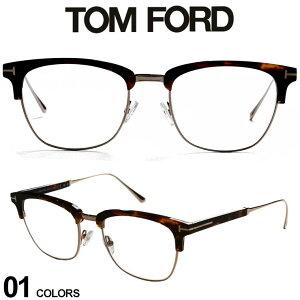 トムフォード メンズ セルフレーム TOMFORD アイブロウ ゴールド デミ オプティカル ブランド 眼鏡 伊達メガネ アイウェア TFOP5590B055