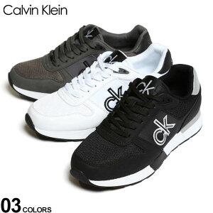 カルバンクライン メンズ スニーカー Calvin Klein ロゴ ナイロンメッシュ ブランド シューズ 靴 ローカット CKCMARLO SALE_4_a