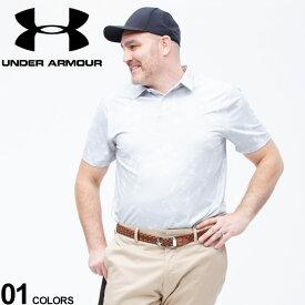 大きいサイズ メンズ UNDER ARMOUR (アンダーアーマー) heatgear LOOSE UPF30 半袖 ゴルフ ポロシャツ PERFORMANCE VOID PRINT POLO ポロシャツ シャツ 半袖 春 夏 ポロ スポーツ プリント トレーニング UM0857000