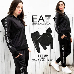 エンポリオアルマーニ レディース EMPORIO ARMANI EA7 ロゴ ジップ パーカー ロングパンツ ジャージー セットアップ ブランド 上下セット EAL6KTV68TJ26Z