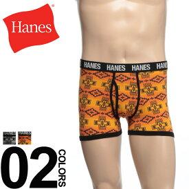 大きいサイズ メンズ Hanes (ヘインズ) 3Dシルエット ストレッチ チマヨ柄 前開き ボクサーパンツ [3L-5L]
