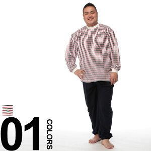 ミニ裏毛ボーダー長袖Tシャツロングパンツパジャマ