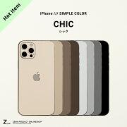 【新色】iPhoneスキンシールシック(ベージュ/ダークベージュ/モカブラウン/ブラウン/ホワイト/ライトグレー/ダークグレー/ブラック)iPhone6s最新12ProMaxまで全17機種対応日本製送料無料iPhoneケーススマホカバーおしゃれ大人iPhone12