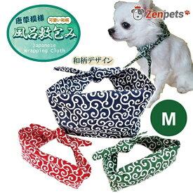 犬用 アクセサリー バンダナ 通常版 サイズ:M 和柄 からくさ 唐草模様 風呂敷包み かわいい おしゃれ スカーフ