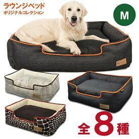 送料無料 / ラグジュアリー ラウンジ ベッド オリジナルコレクション Mサイズ P.L.A.Y. プレイ / クッション マット PLAY / 小型犬 中型犬 猫 対応可