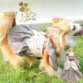 送料無料/ベスト型ハーネス胴輪ドッグウェア犬用GLITTERPOOCHグリッタープーチ/マドンナブラウニー/リード付/超小型犬小型犬対応可