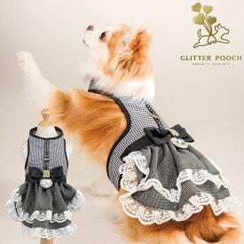 ベスト型 ハーネス 犬服 GLITTER POOCH グリッター プーチ / Mrs.ブラック ハウンド プラムナイト / お得な リード付 / 海外直輸入 ブランド おしゃれ かわいい / 超小型犬 小型犬 対応可
