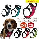 ハーネス 胴輪 犬用 RC Pet Products Vented Vest Harness V2 アールシー ペット プロデュース サイズ:XXS・XS 海外...