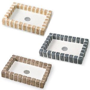 シャワープレイスパン レトロブリックタイプ 塗装仕上げコンクリート製 / 庭 エクステリア ガーデニング DIY