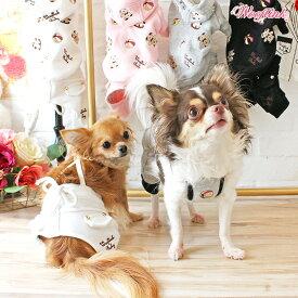 送料無料 / ドッグ ウェア Wooflink TEDDY SWEATPANTS ウーフリンク テディ スウェットパンツ 海外直輸入 / 犬服 ドッグウェア 海外直輸入 ブランド おしゃれ かわいい / 小型犬 中型犬 対応可
