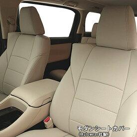 車種別 車用 シートカバー オートウェア モダン 日産 NISSAN エクストレイル T31 後期 カー用品 車用 楽天 通販