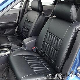 車種別 車用 シートカバー オートウェア レガート 日産 NISSAN エクストレイル T31 後期 カー用品 車用 楽天 通販