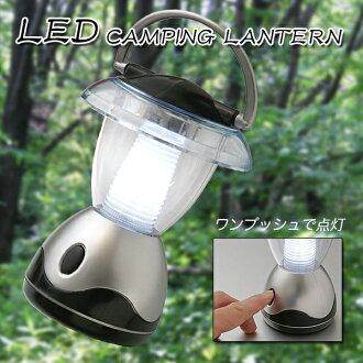 LED 램프 캠프나 아웃도어에 최적!또 방재 상품 세트 방재・재해・지진・비상사태의 대책에