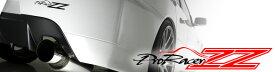 【メーカー直送品】5ZIGEN Pro Racer ZZ MITSUBISHI FTO(MIVEC) E-DE3A H6/10〜H12/7 _PZM005