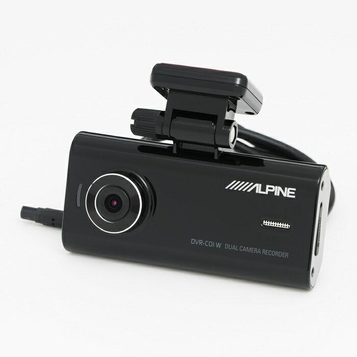 アルパイン(ALPINE) カーナビ 連動 2WAYカメラ付ドライブレコーダー DVR-C01W 4958043123667