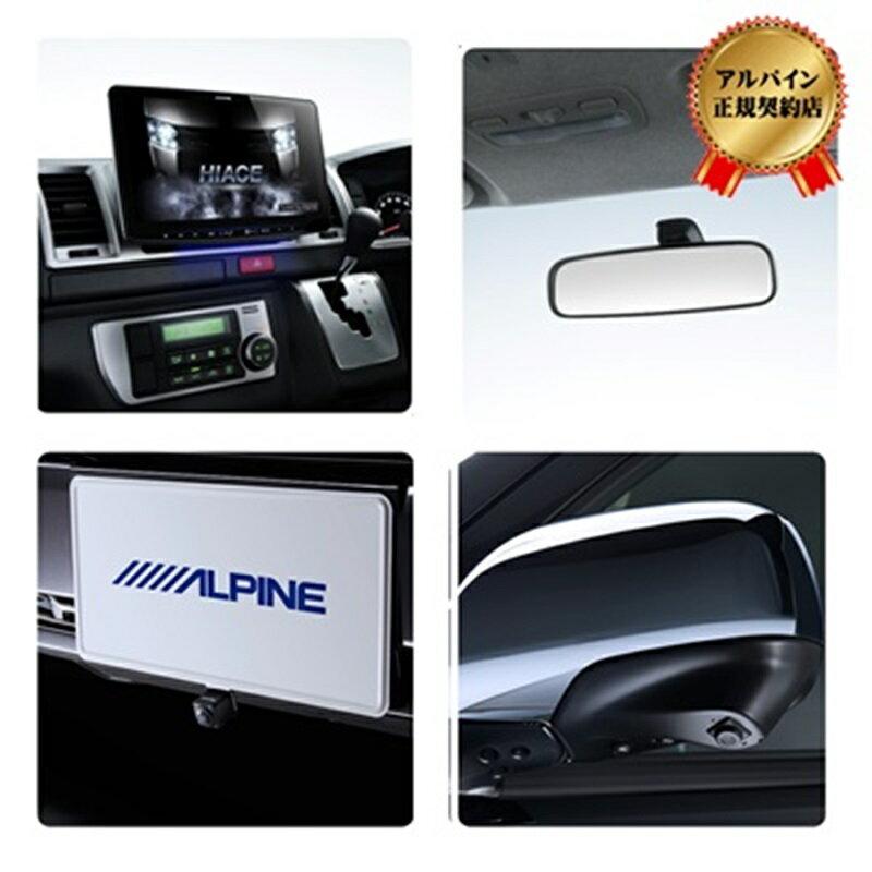 アルパイン(ALPINE) フローティングBIG X 11 3カメラセーフティパッケージ ハイエース 200系 専用 カーナビ 11型 ビッグX バックモニター内蔵自動防眩インナーミラー対応 XF11Z-HI-SF3N-NR