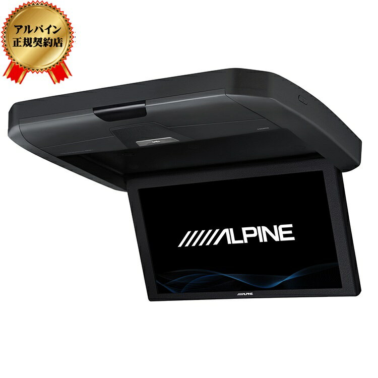 ALPINE/アルパイン 12.8型WXGA リアビジョン ブラック RXH12X-L-B 4958043282142